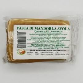 pasta de almendra blanca 200 g Tossani Srl - 2