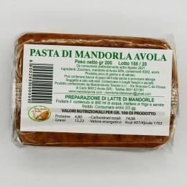 pasta de almendras 200 g Tossani Srl - 2