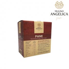 Сицилийская древняя зерновая хлебная мука 1кг Mulino Angelica - 2