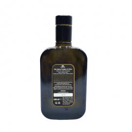 Марсаламэн Экстра Девы Оливковое масло - Камписи Campisi Conserve - 2