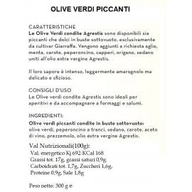 пряные сицилийские зеленые оливки буччери 300 г Agrestis - 2