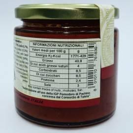 пачино вишневый томатный соус pgI с базиликом 220 г Campisi Conserve - 3