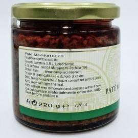 Pâté méditerranéen 220 g Campisi Conserve - 4
