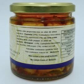 группер с перцем чили в оливковом масле 220 г Campisi Conserve - 3
