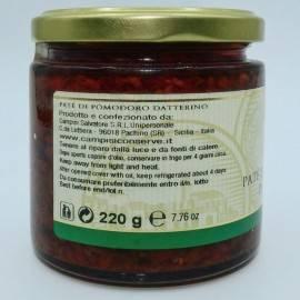 fecha paté de tomate 220 g Campisi Conserve - 2