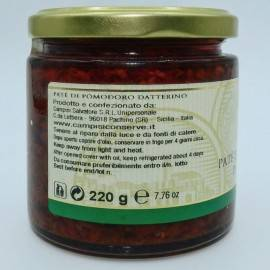 datterino tomato pate 220 g Campisi Conserve - 2