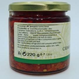 chili pepper patè 220 g Campisi Conserve - 2