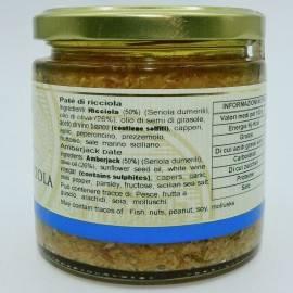 Amberjack-Pastete 210 g Campisi Conserve - 3