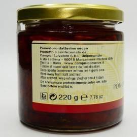сушеные помидоры даты 220 г Campisi Conserve - 2