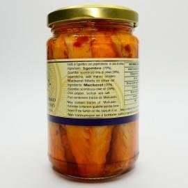 филе скумбрии с перцем чили в оливковом масле г 300 Campisi Conserve - 2